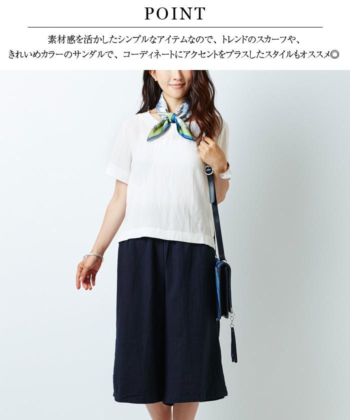 半袖トップス×スカーチョセット