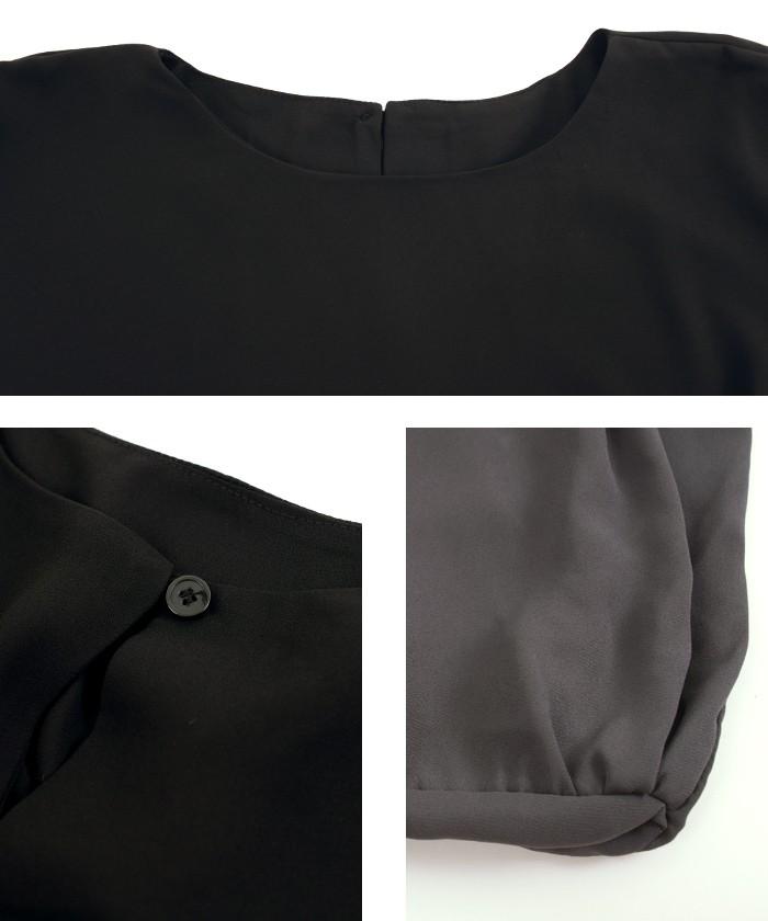 バルーン裾シフォントップス