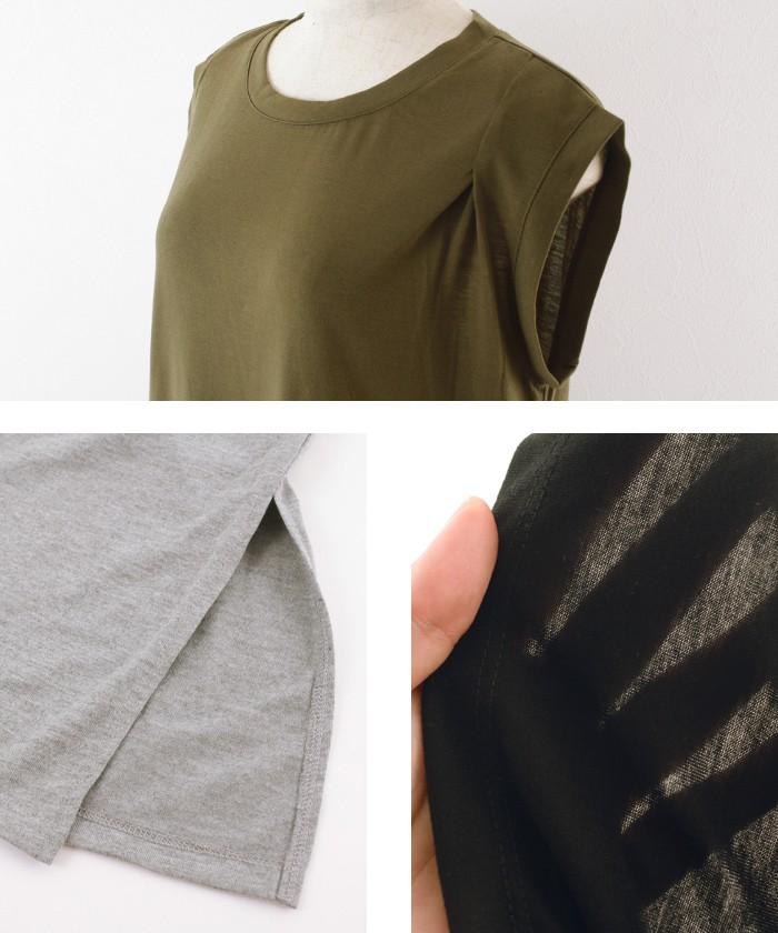 肩タックチュニック×プリーツスカートセット