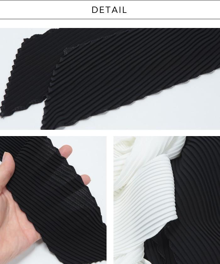 ソリッドプリーツスカーフ