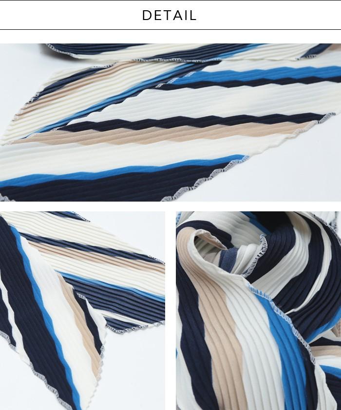 ボーダープリーツスカーフ