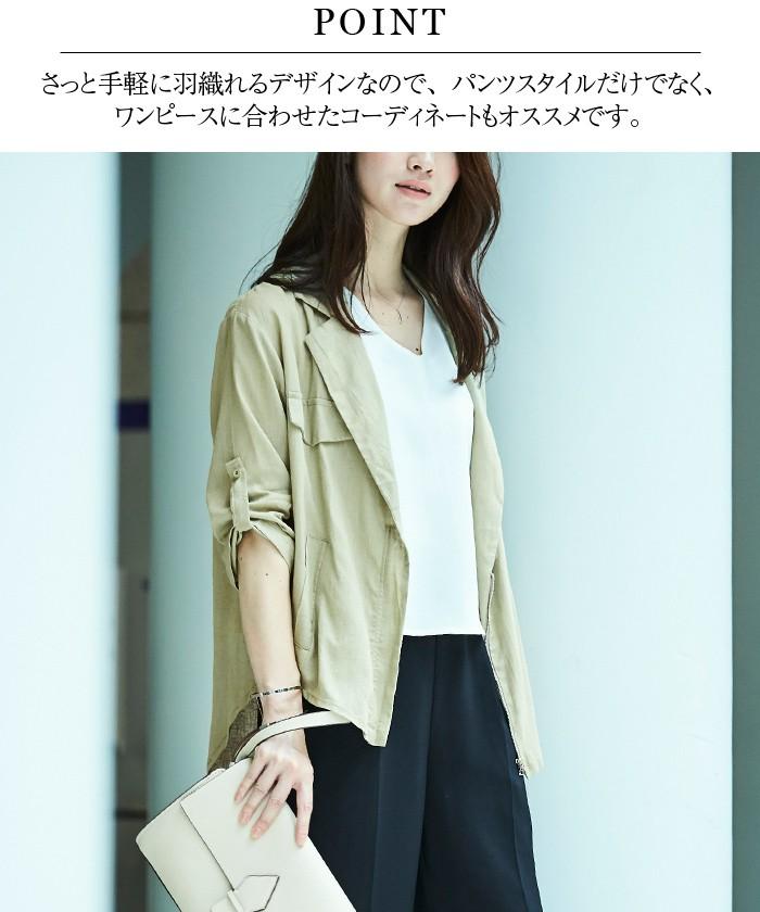 シャツ風ジャケット