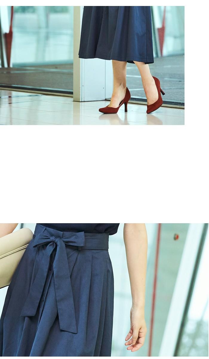 リボン付フロントボタンスカート