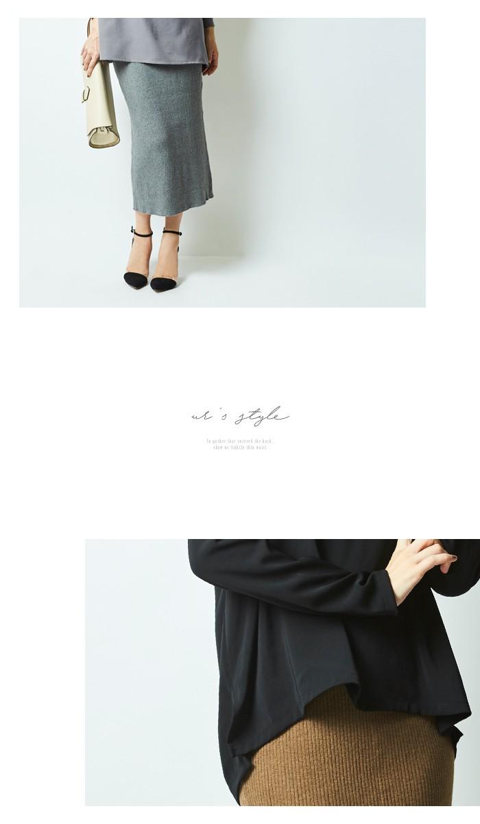リブIラインミディスカート2