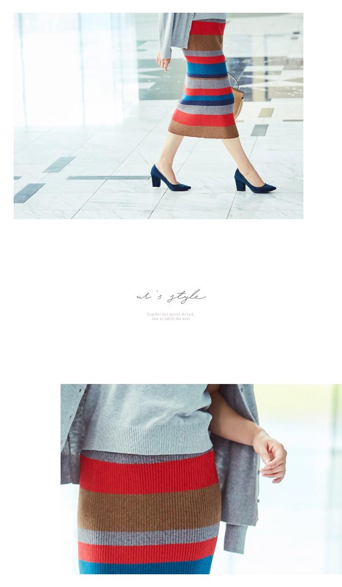 マルチボーダーIラインスカート2