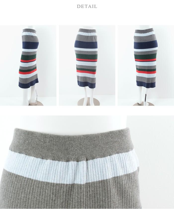 マルチボーダーIラインスカート14