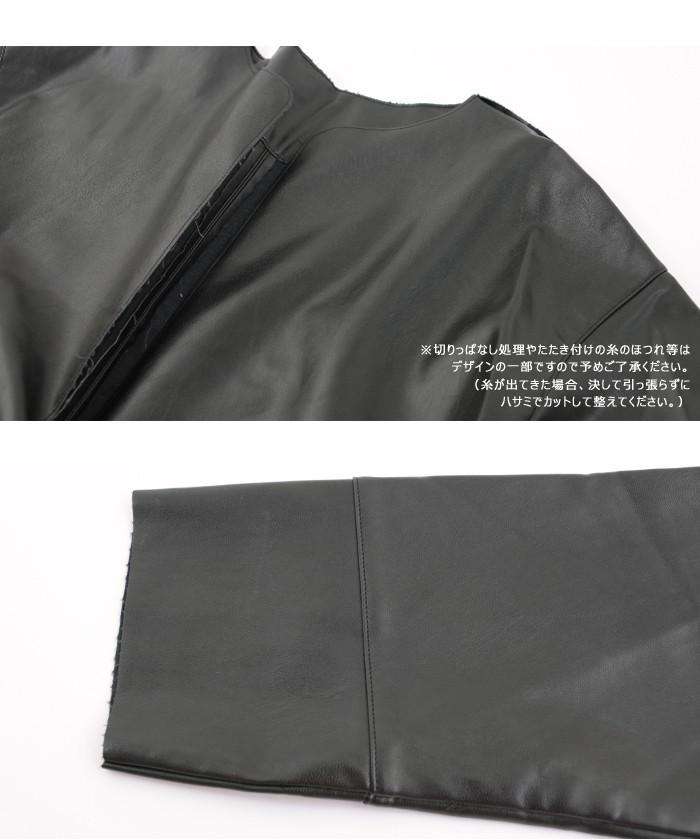 カットオフフェイクレザーノーカラーレザージャケット
