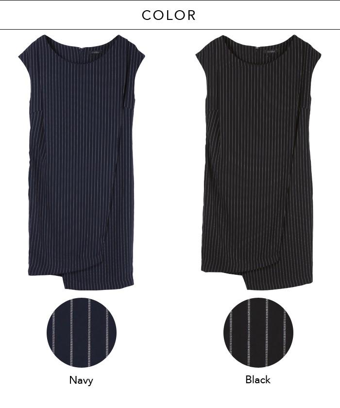 ピンストライプラップドレス