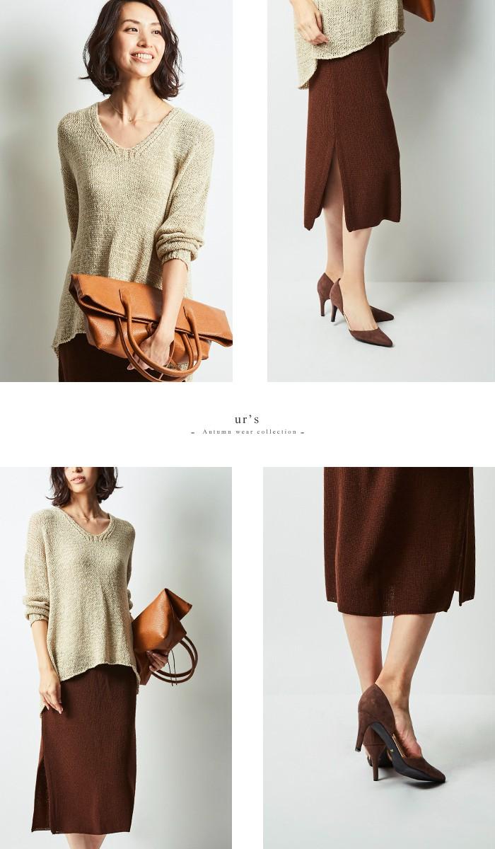 ニットタイトスカート6