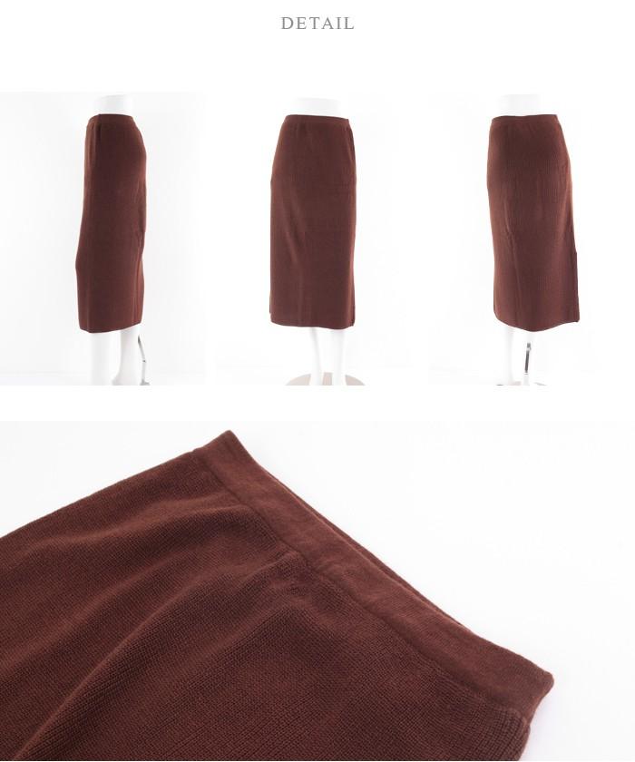 ニットタイトスカート14
