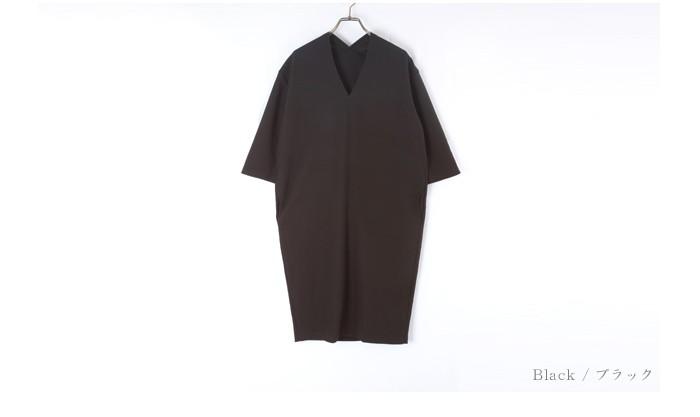 Vネックカットソー七分袖ワンピース13