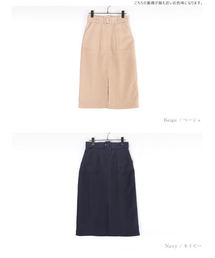 ベルト付タイトスカート13