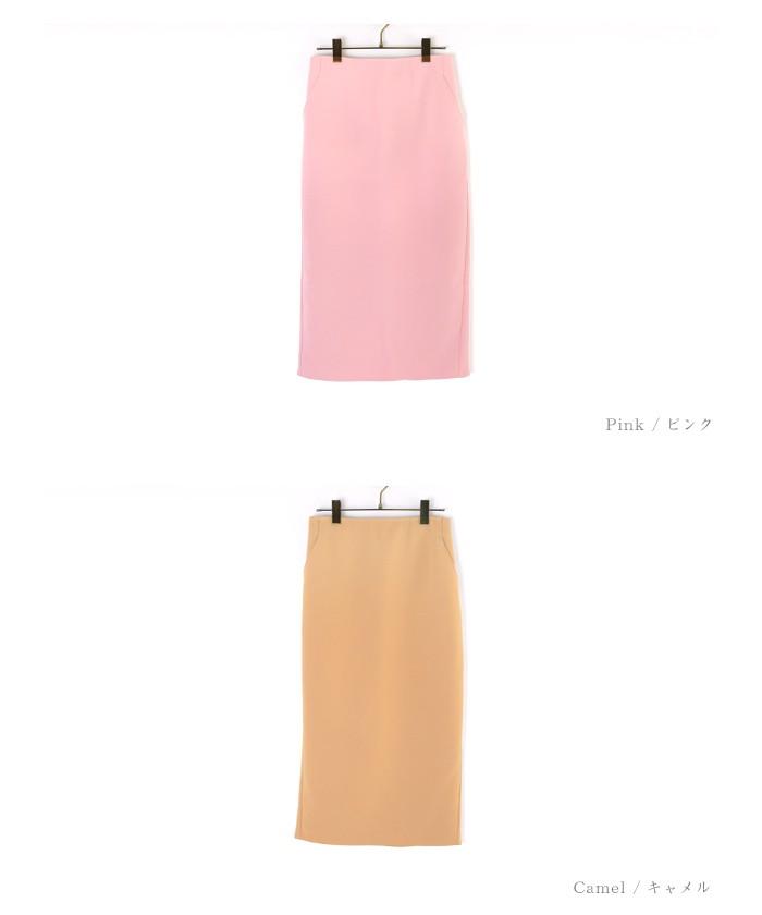 ミディアム丈タイトスカート12