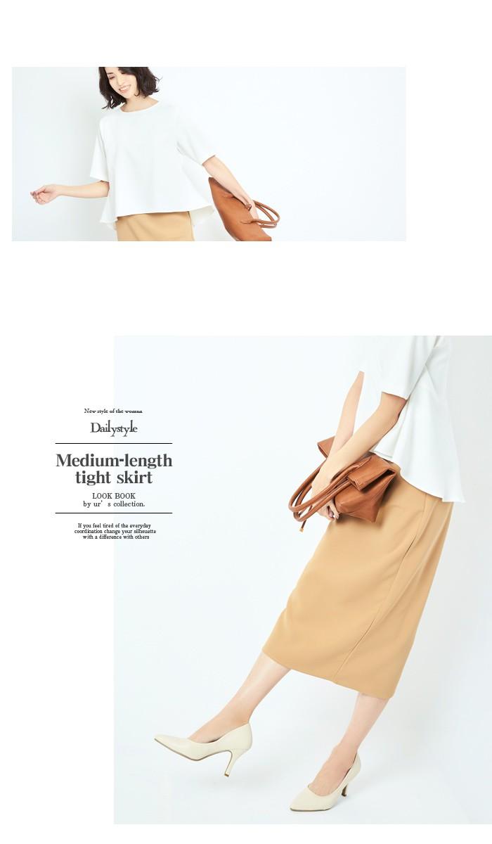 ミディアム丈タイトスカート5