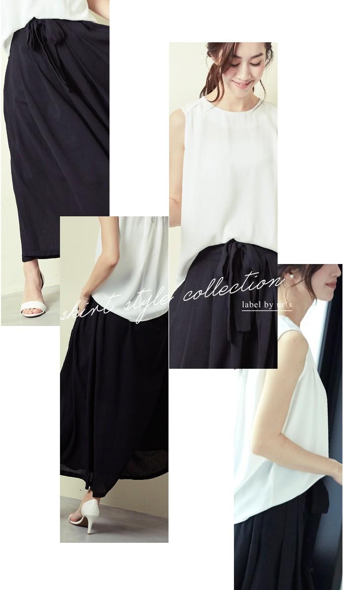 ウエストリボンタックロングスカート6