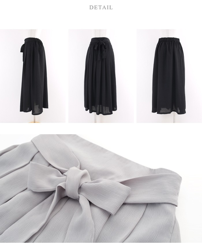 ウエストリボンタックロングスカート14