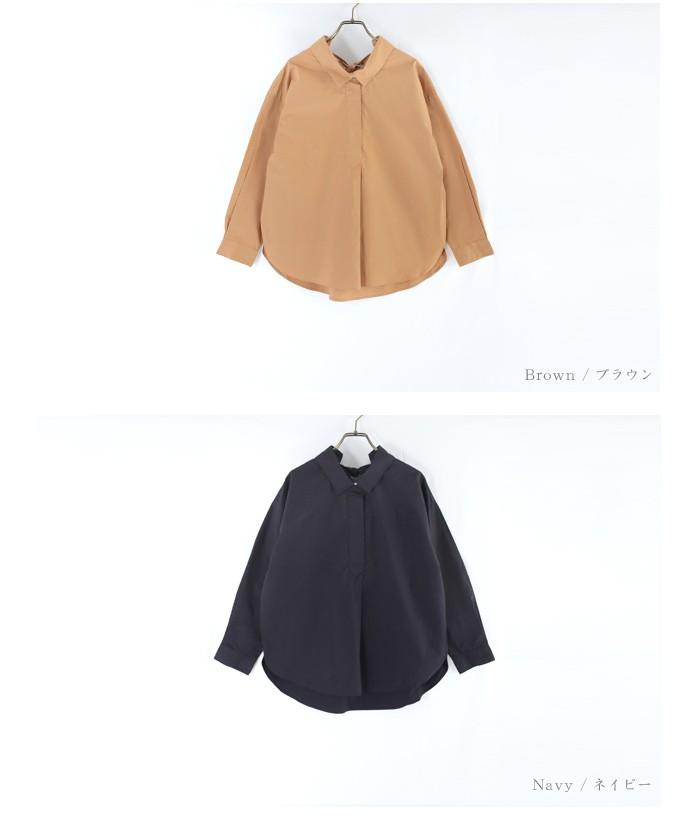 バックリボンスキッパーシャツ13