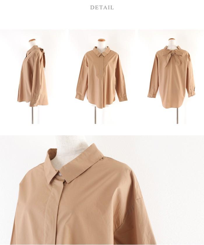 バックリボンスキッパーシャツ14