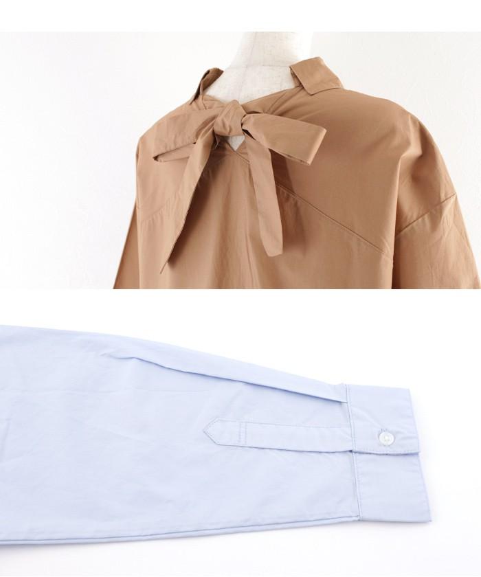 バックリボンスキッパーシャツ15