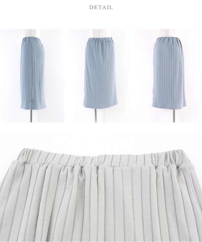 ワイドリブスリットタイトスカート14