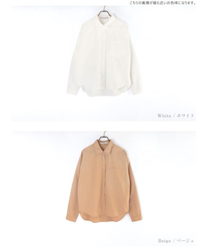 無地&ストライプシャツ12