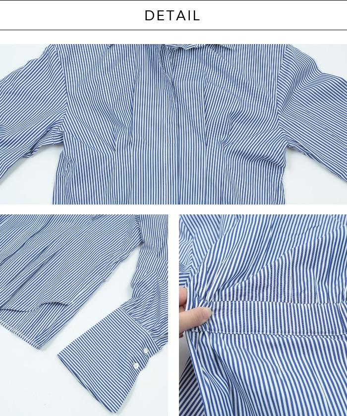 ストライプデザインシャツ