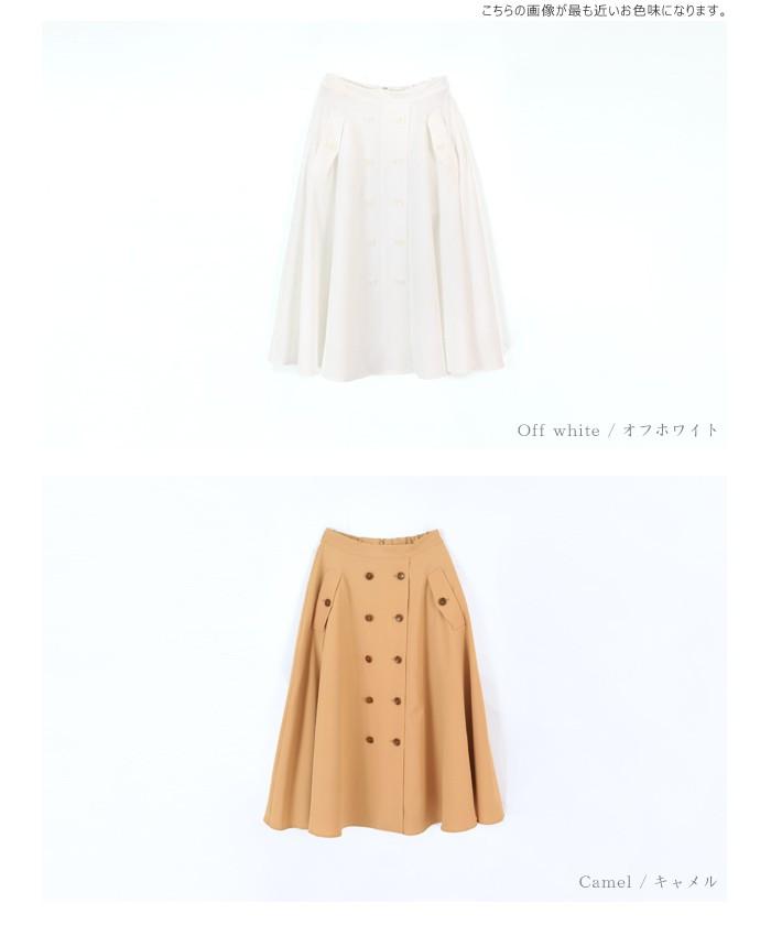 トレンチ風フレアスカート12