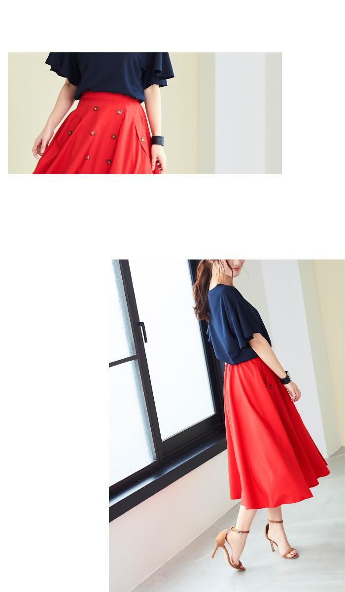 トレンチ風フレアスカート11