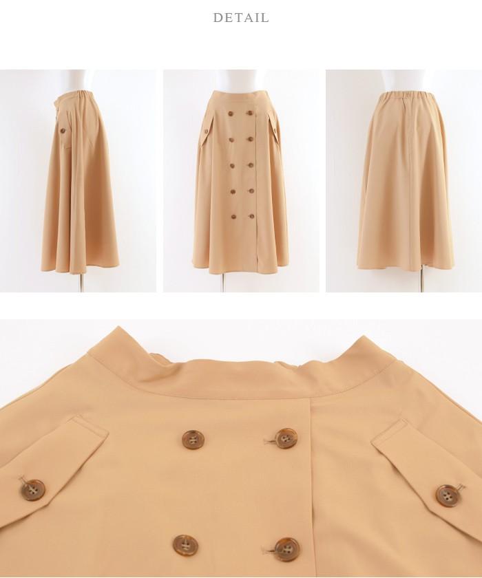 トレンチ風フレアスカート14