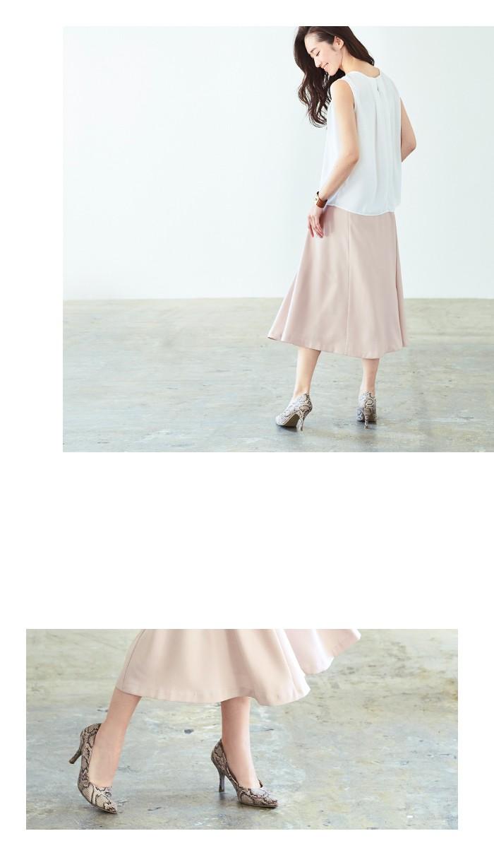 後ろ切替スカート7