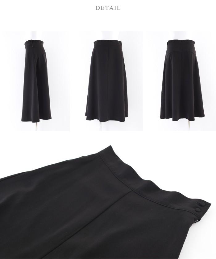 後ろ切替スカート14
