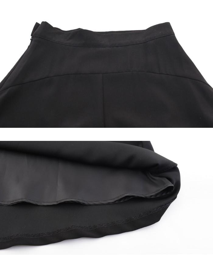 後ろ切替スカート15