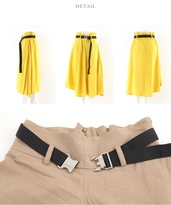 ベルト付サイドドレープフレアスカート14