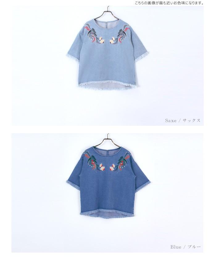 フラワー刺繍フリンジブラウス12