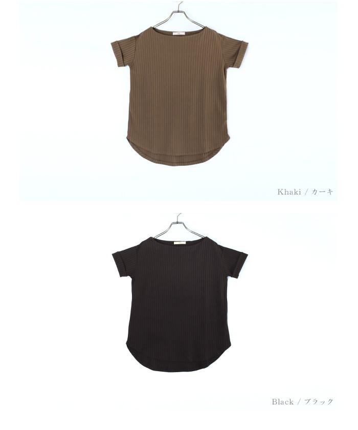リブボートネックTシャツ13