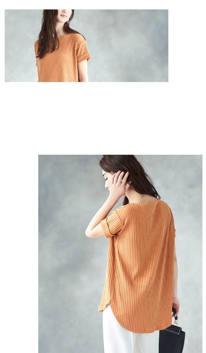リブボートネックTシャツ11