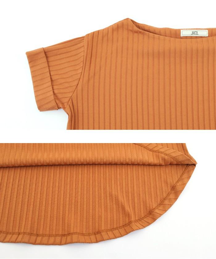 リブボートネックTシャツ15