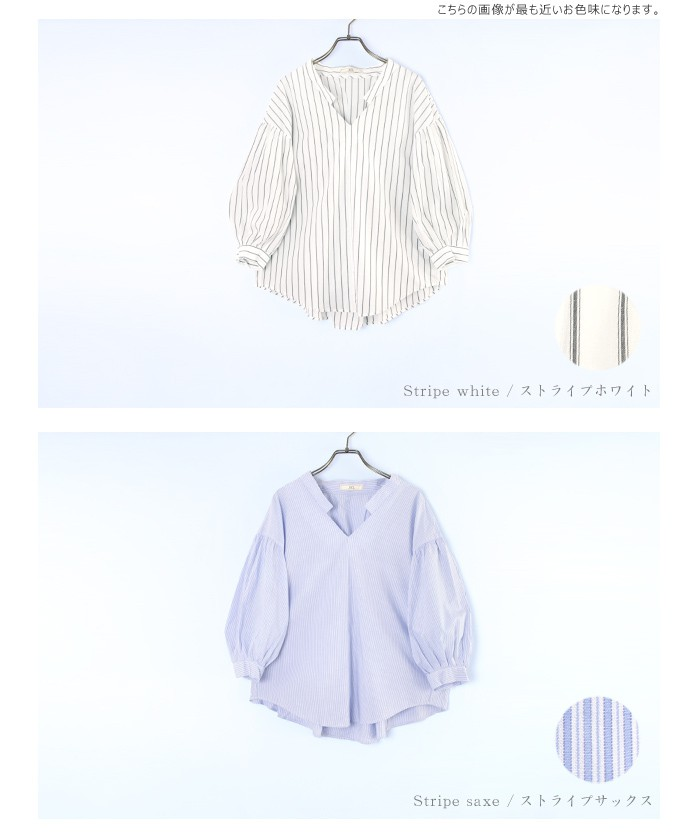 スキッパーシャーリングシャツ12
