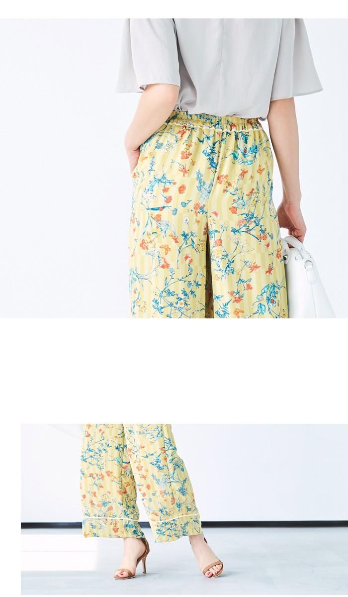 花柄ストライプジョーゼットパンツ4