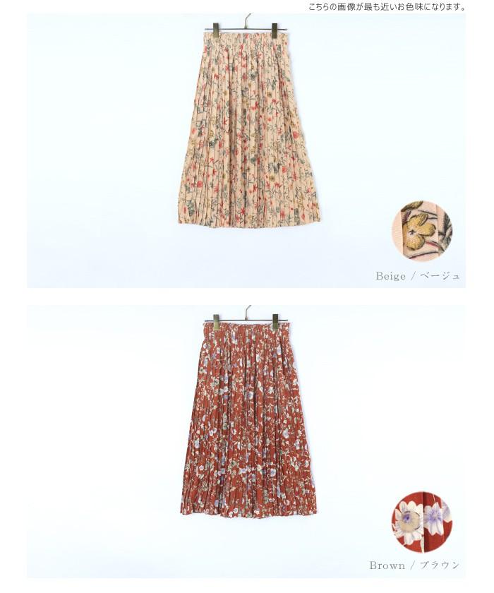 花柄プリーツスカート12