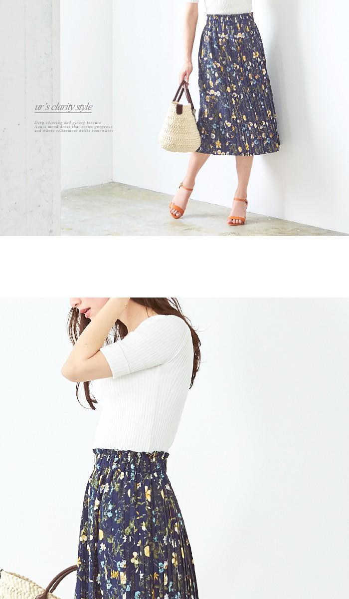 花柄プリーツスカート2