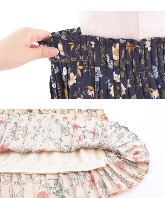 花柄プリーツスカート15