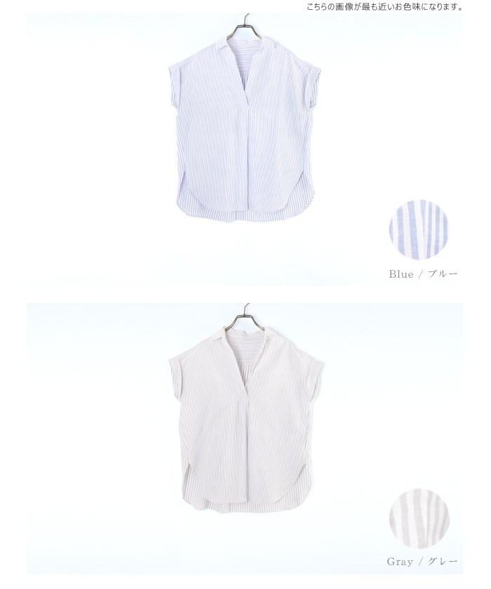 バックデザインストライプシャツ12