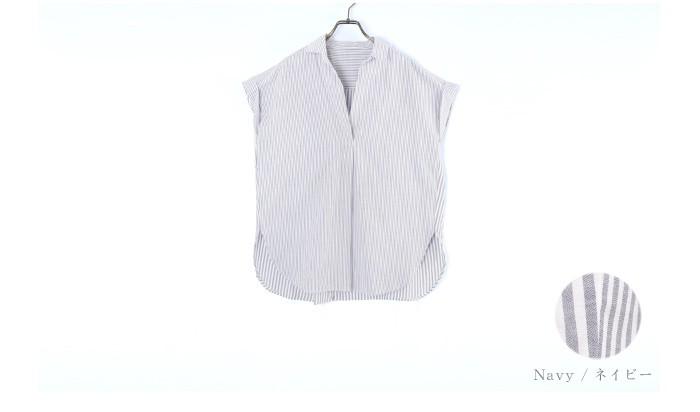 バックデザインストライプシャツ13