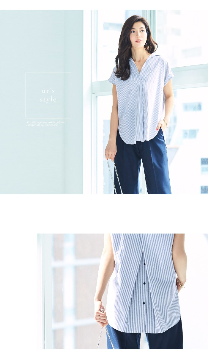 バックデザインストライプシャツ2