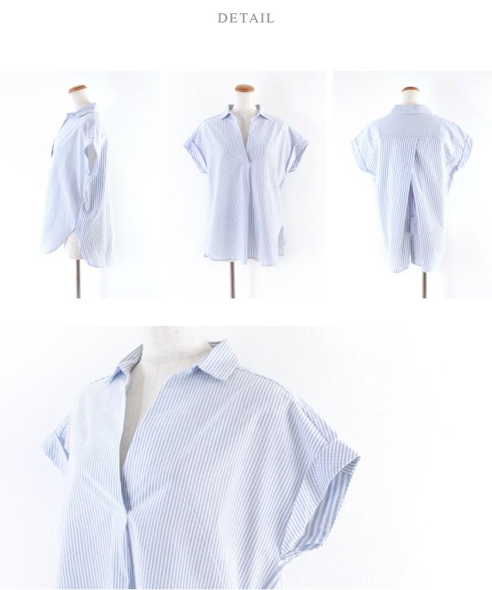 バックデザインストライプシャツ14