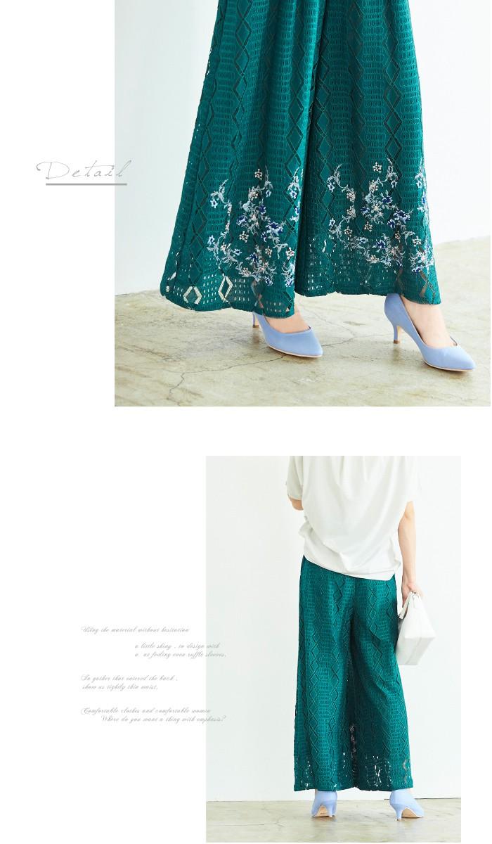 フラワー刺繍イージーワイドパンツ2
