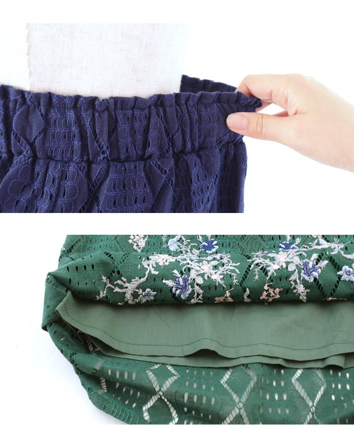 フラワー刺繍イージーワイドパンツ15