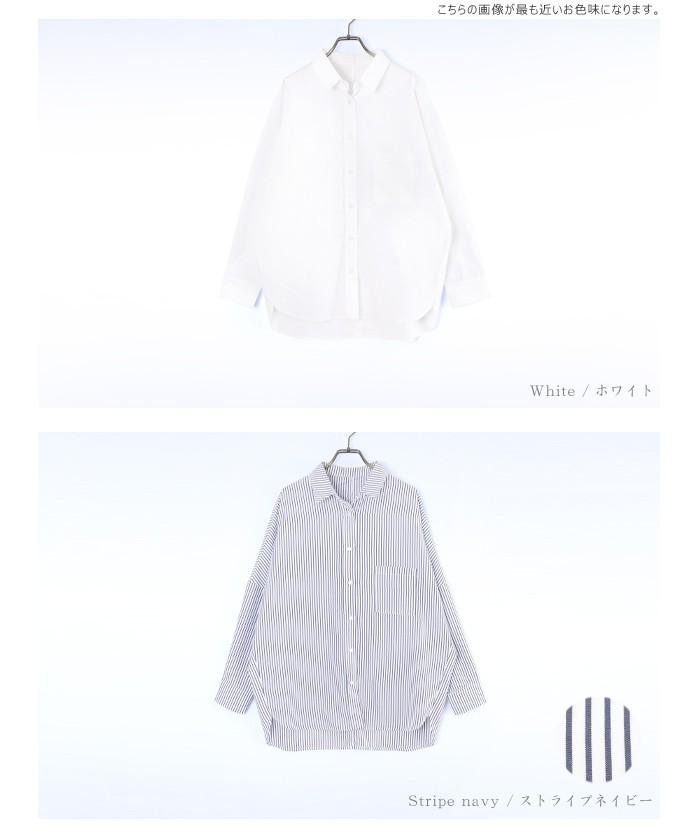 ドロップショルダーシャツ12