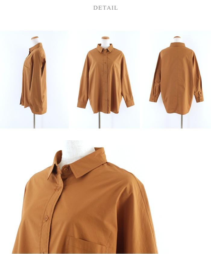 ドロップショルダーシャツ14